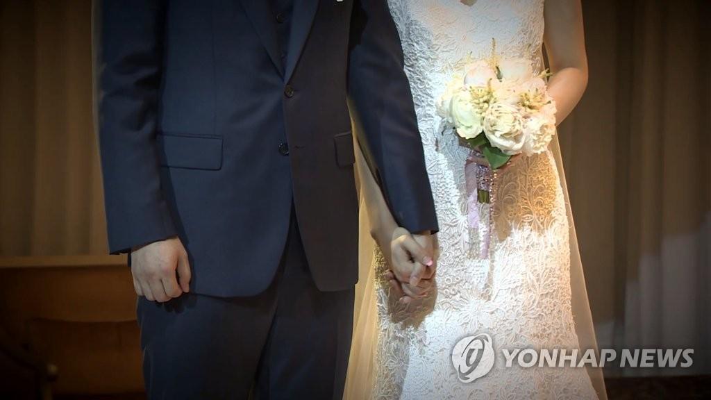统计:韩近九成新婚家庭负债同比增12%