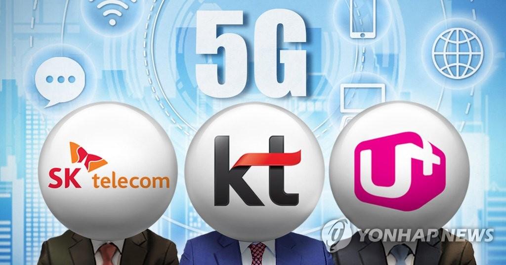 韩国5G入网用户数年内有望破500万