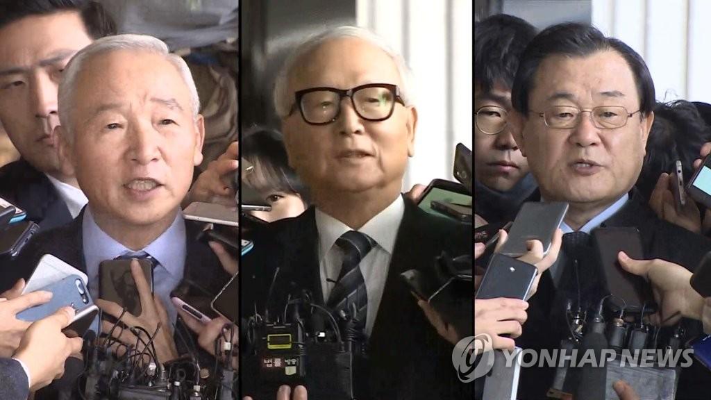韩三名前情报机构首长行贿案终审获刑