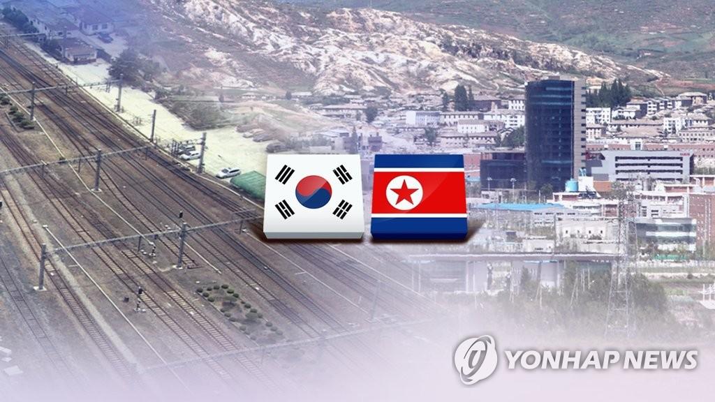 韩智库:韩朝经合或将包含韩重点产业