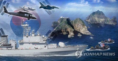 韩军独岛防御演习结束