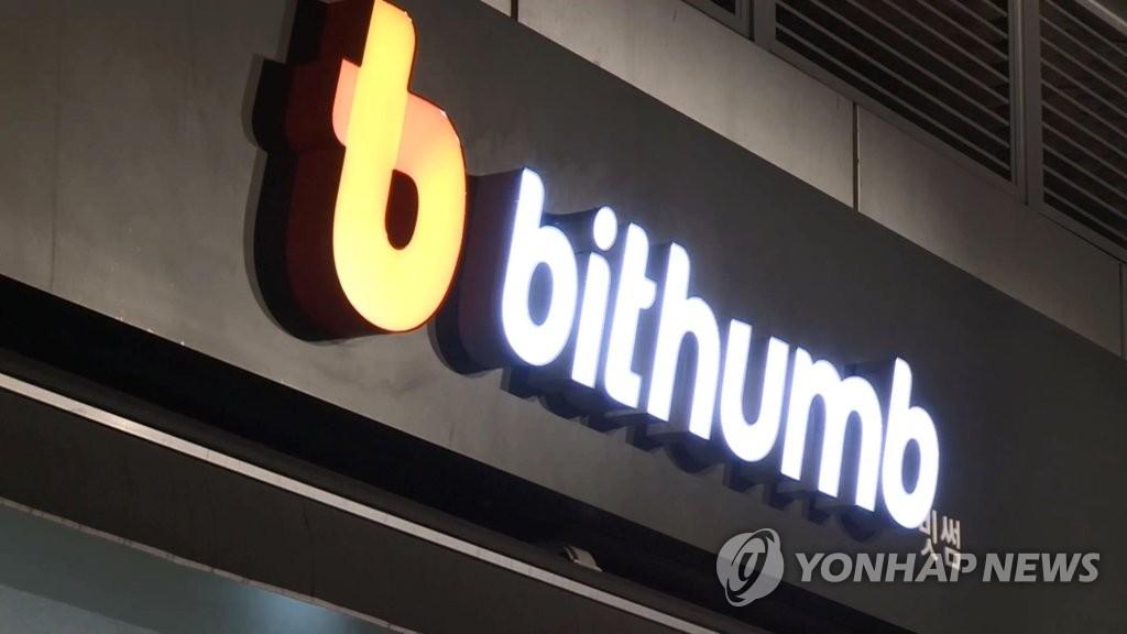 详讯:韩最大虚拟币交易所被黑客盗币2亿元
