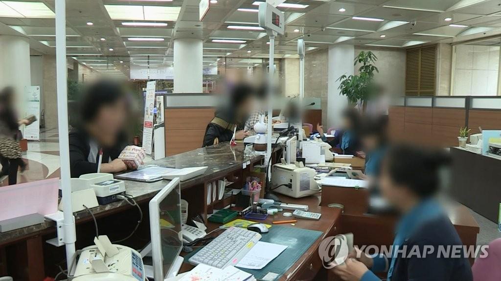 韩首都圈银行将缩短营业时间配合防疫