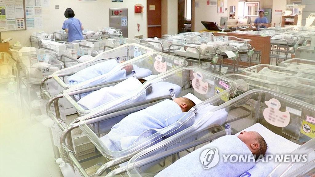 统计:韩去年新生儿预期寿命首停滞