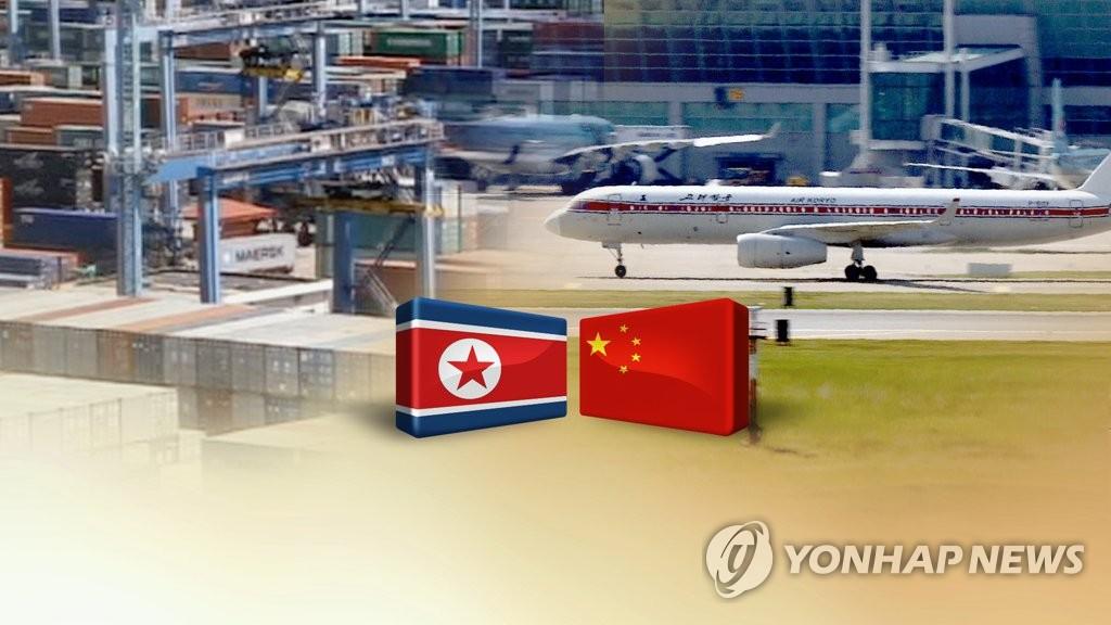 报告:去年朝鲜对华贸易依存度超九成 - 1