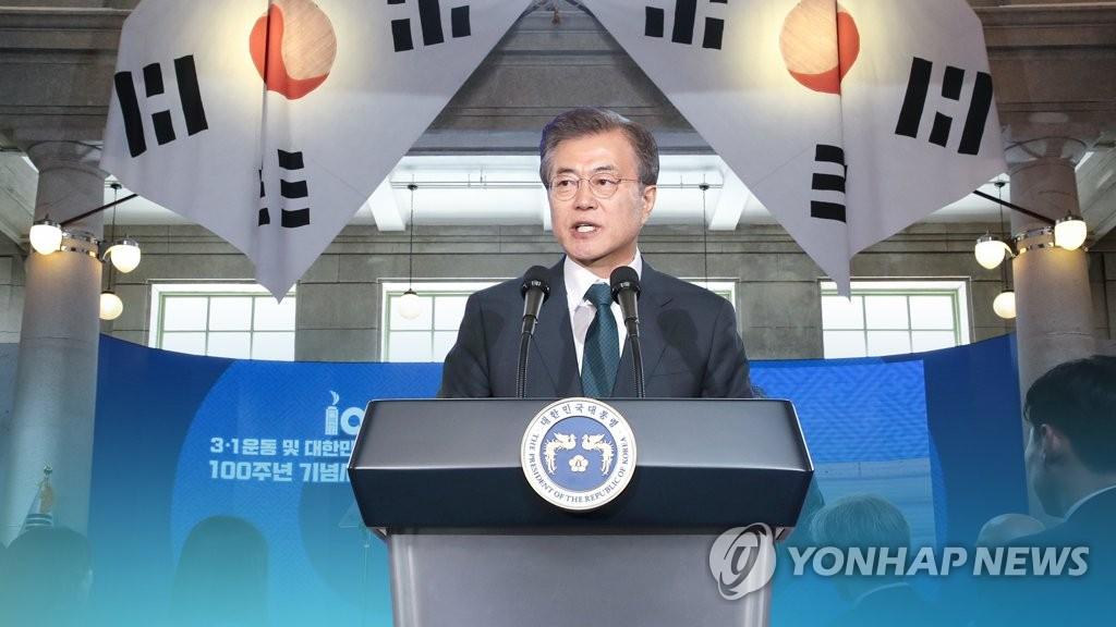 韩统一部:继续推进韩朝合办三一运动纪念活动
