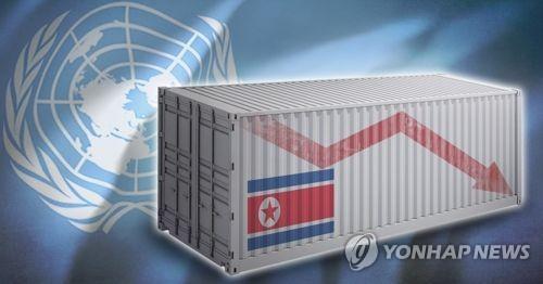 报告:朝鲜2018年贸易总额腰斩