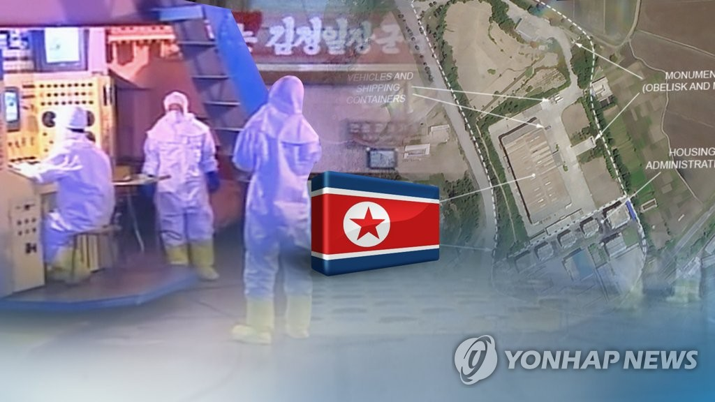 美智库:朝鲜平山铀工厂一直保持运转