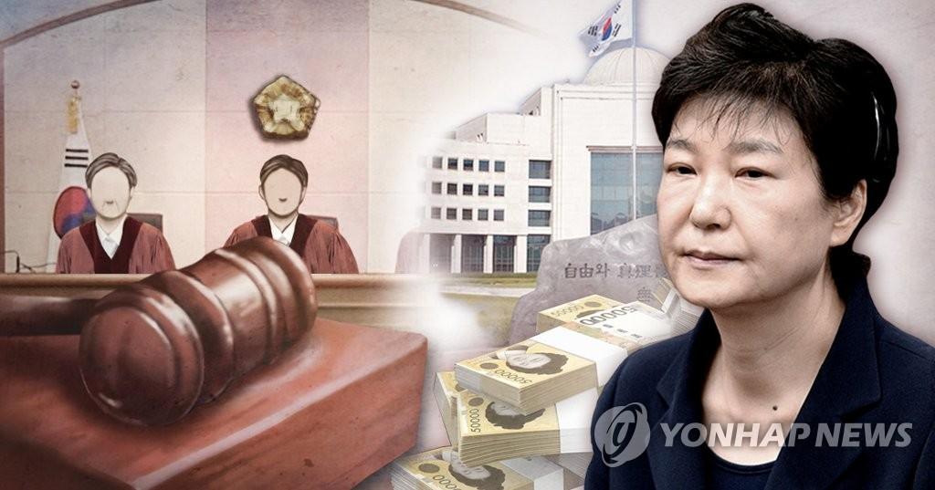资料图片:前任总统朴槿惠 韩联社