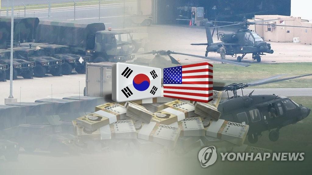 韩美第六轮驻军费谈判结束 分歧仍未缩小 - 1