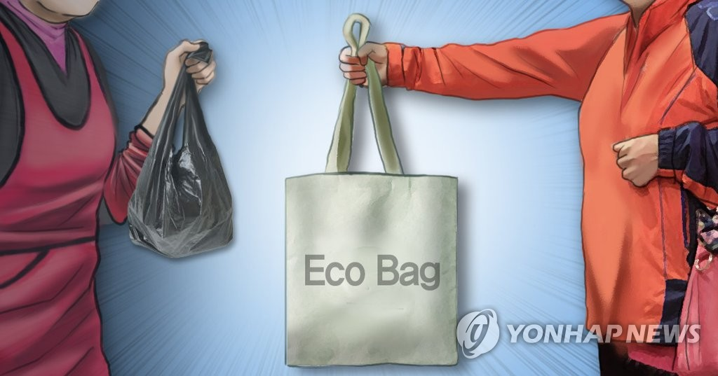 韩限塑新规明年起实施 大型超市禁用一次性塑料袋