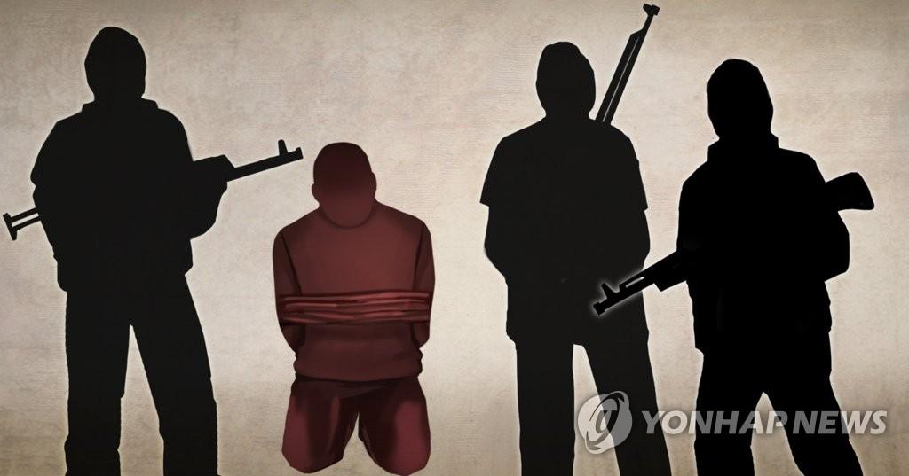 详讯:2名韩国人被也门胡塞武装组织扣留