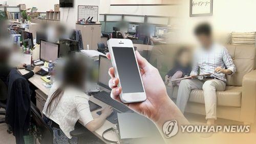 调查:八成韩国人用移动终端看新闻