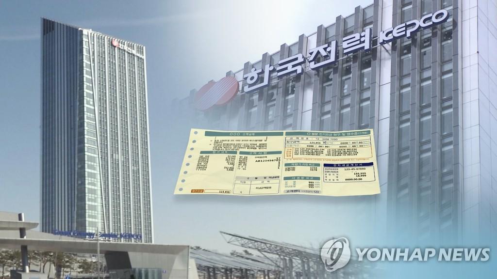 韩国决定冻结第三季度电费