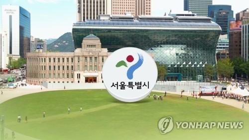 首尔市决定不成立朴元淳涉性骚扰案调查团