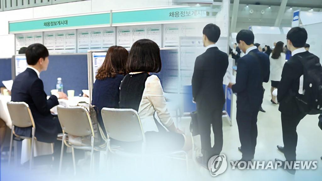 详讯:韩9月就业人口同比增4.5万人 失业率3.6% - 1