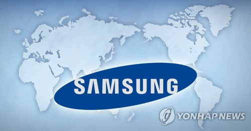 调查:韩国求职者最青睐三星电子