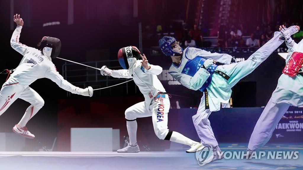 雅加达亚运第6天 韩国添5金排第3紧追日本