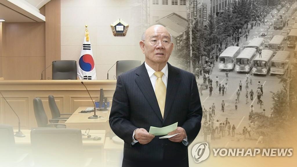 韩前总统全斗焕又缺席毁誉案二审庭审