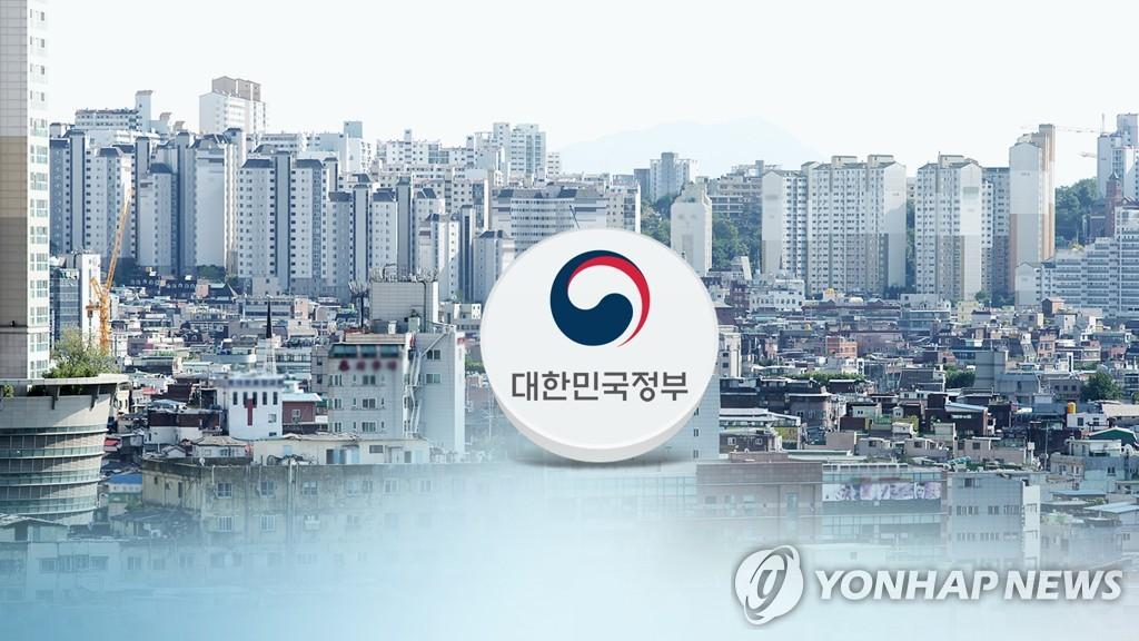韩政府发布首都地区供房量扩大方案