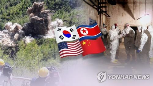 韩智库建议无核化完成一半时签四方和平协定