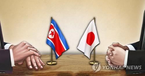 朝鲜外务省狠批日本否认关东大屠杀和731部队