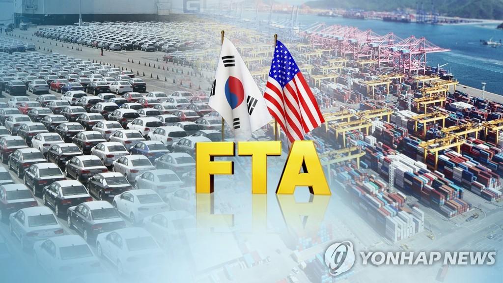韩美FTA修订案明日生效