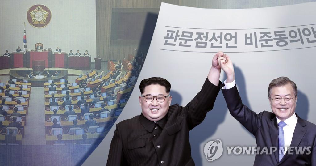 韩总统邀朝野政要随访平壤 各方反应不一 - 2