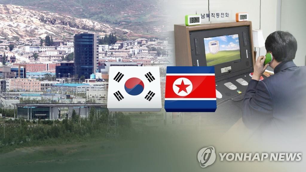 韩政府:韩朝联办筹设工作顺利 拟14日揭牌