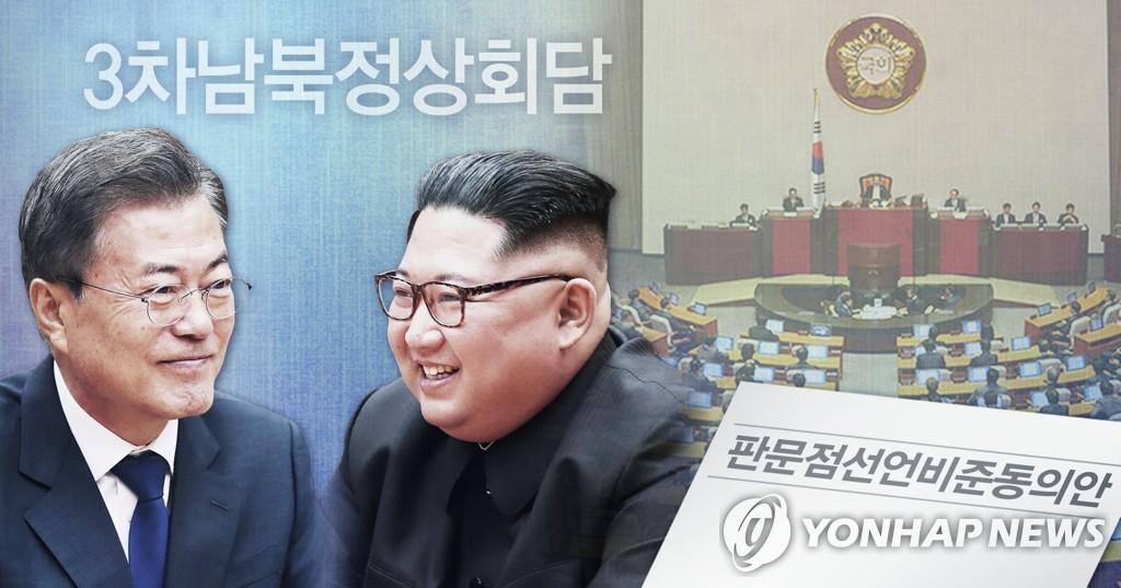韩朝明在板门店开会筹备首脑会谈