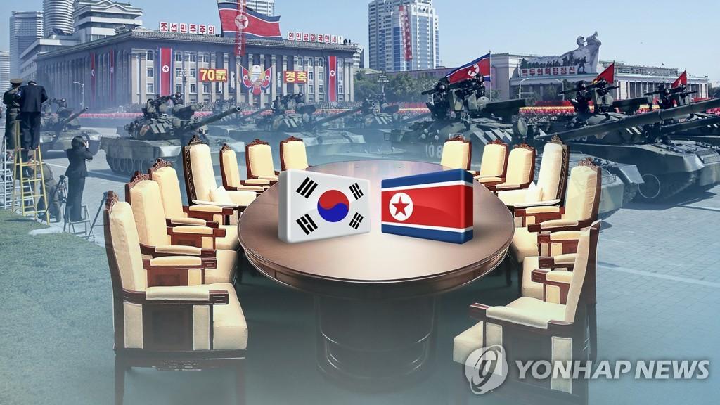 韩朝首脑会谈筹备会韩方代表团启程赴会