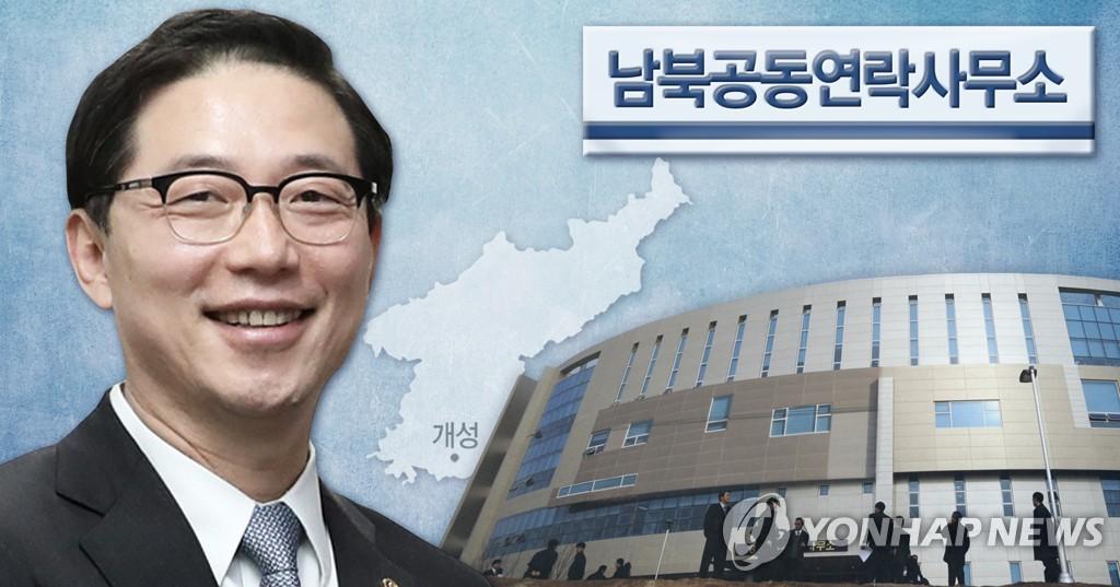 资料图片:韩国统一部次官(副部长)兼联办韩方主任千海成(韩联社)