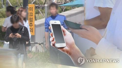 """调查:韩二成智能手机用户为""""手赖""""族"""