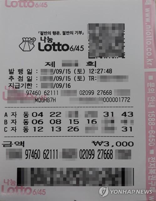 韩2018年乐透销售金额数量均创新高