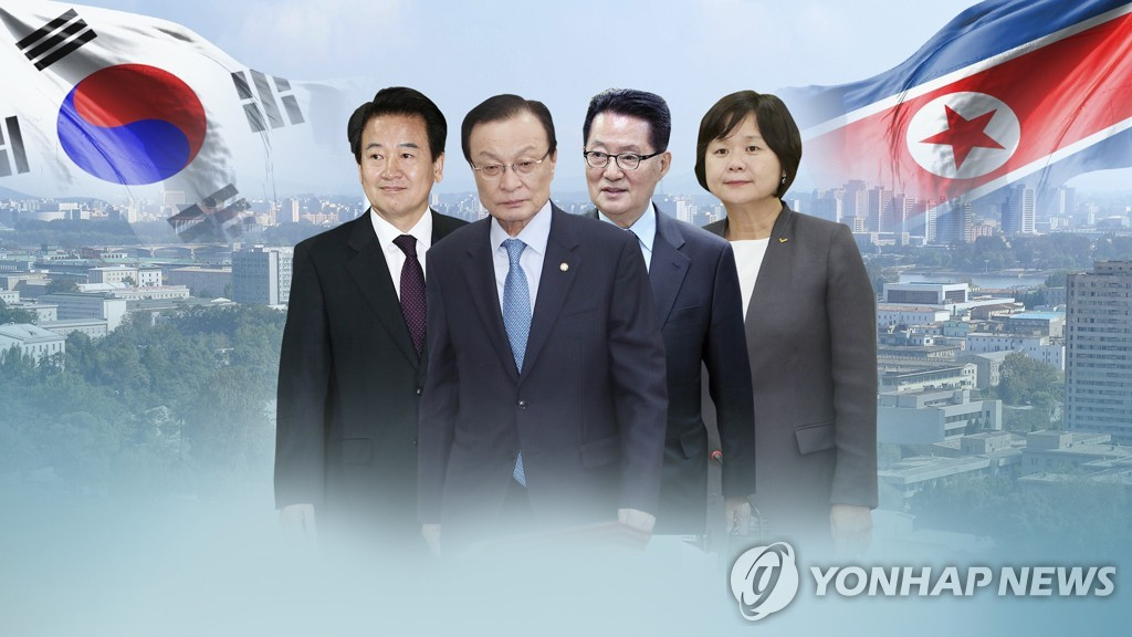 朝最高人民会议同意举行韩朝国会会谈