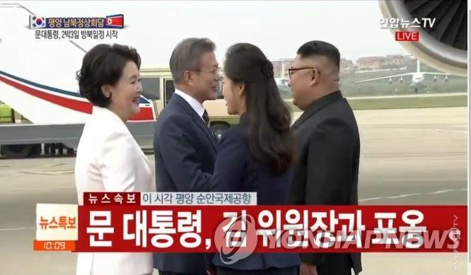详讯:文在寅抵朝鲜百花园国宾馆 金正恩陪同