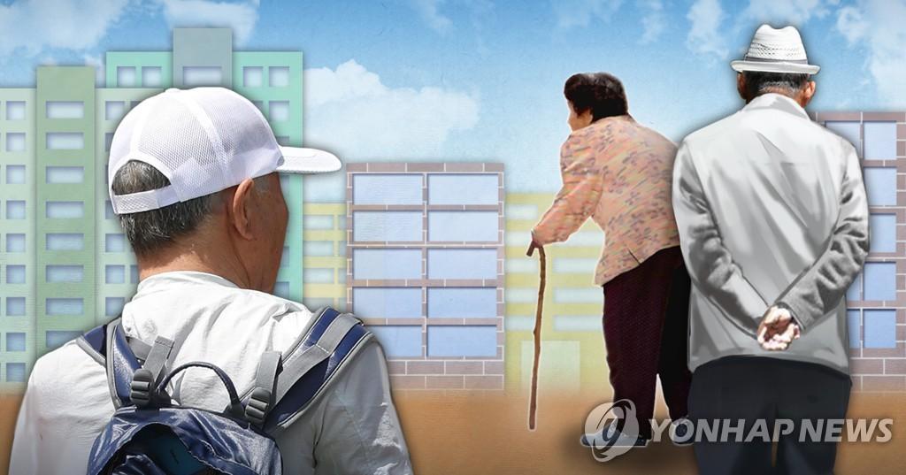 调查:逾八成韩国人认为韩老龄化现象严重