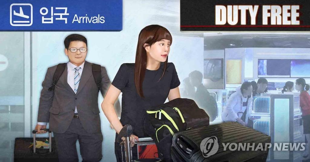 仁川机场明年试点入境大厅免税店