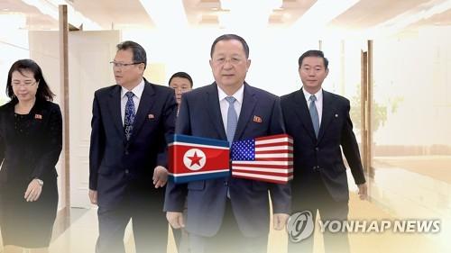 朝外相联合国上批霸权势力空喊和平