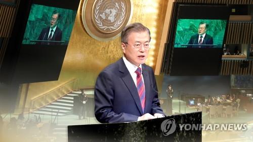 文在寅发文纪念韩朝同时加入联合国30周年
