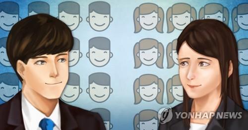 统计:近十年韩人口平均年龄升至42.1岁