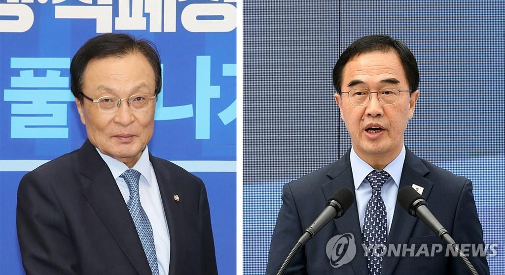 详讯:韩组建官民代表团访朝纪念《10·4宣言》