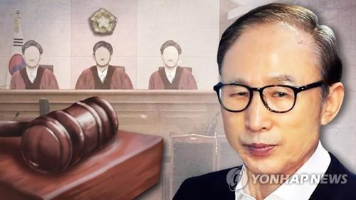 详讯:韩前总统李明博贪污受贿案终审获刑17年