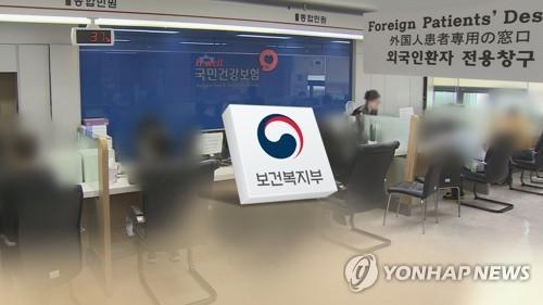 在韩外国留学生3月起义务加入医保