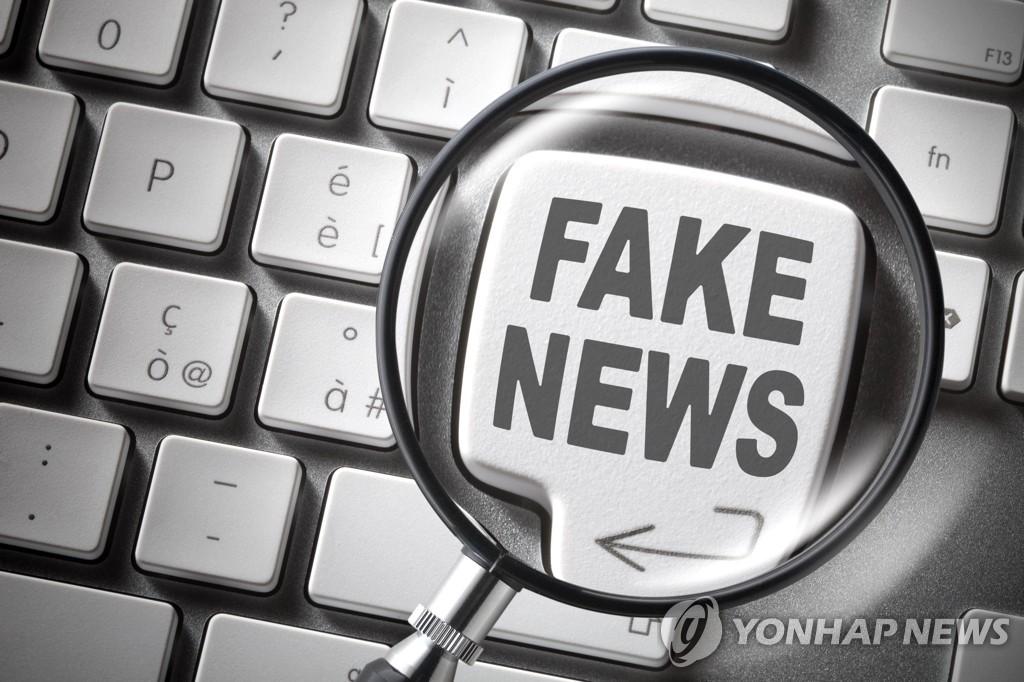 调查:逾四成韩国人难辨网络视频信息真伪