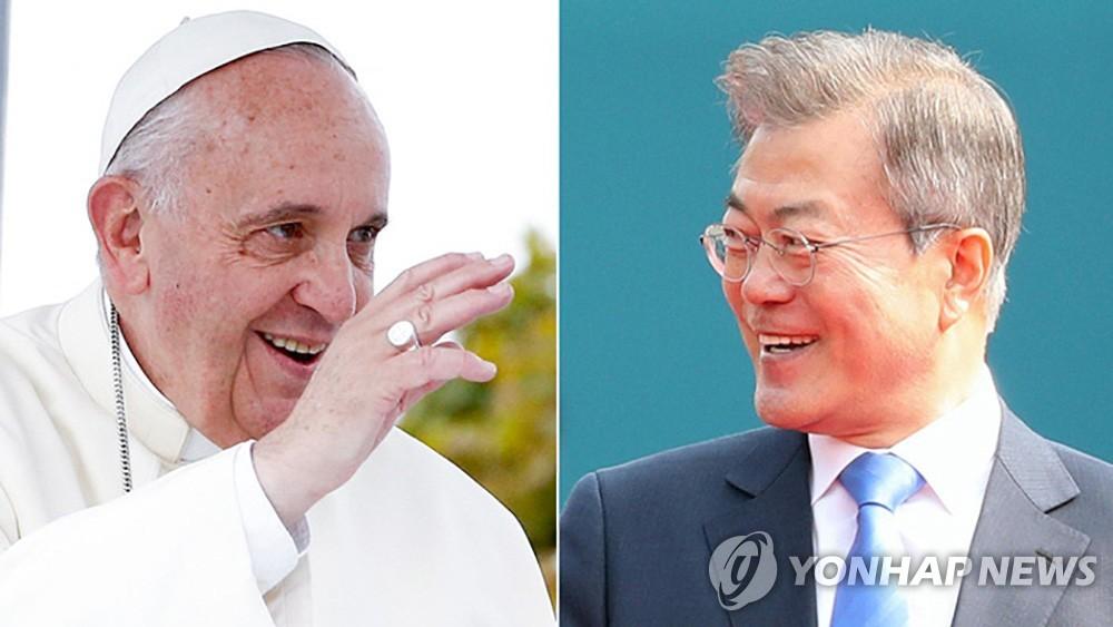 文在寅将出席教廷韩半岛和平弥撒