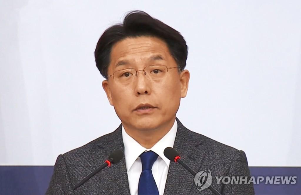 韩国外交部发言人鲁圭德(韩联社)