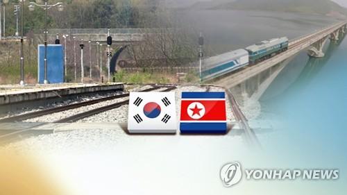 韩朝铁路对接项目开工仪式将从简