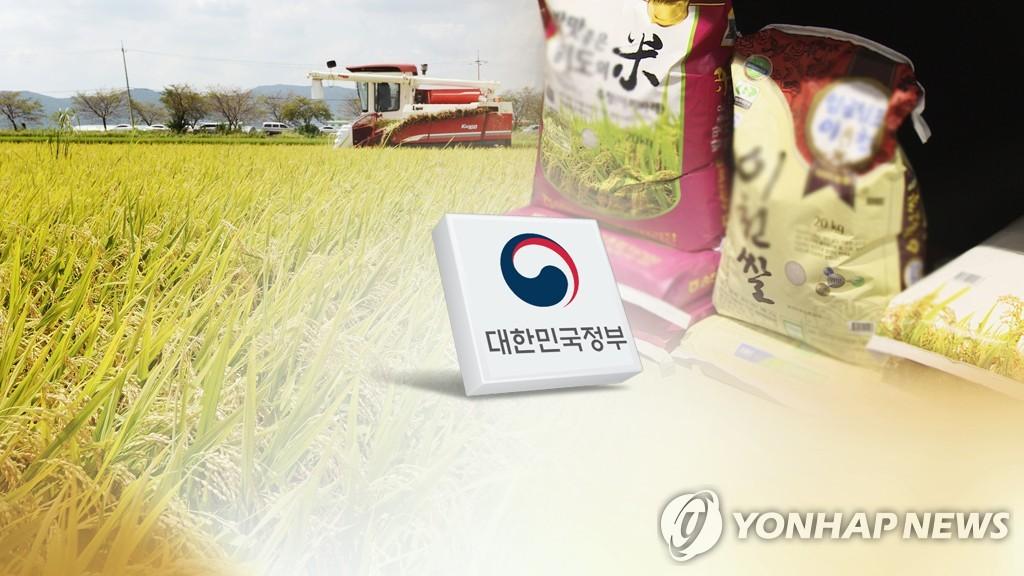 韩国今年大米产量或创39年来新低