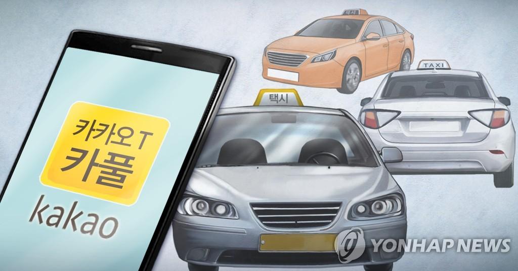 民调:过半韩民众赞成IT公司推拼车服务 - 2